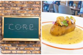 Lunch at Core restaurant London Clare Smyth