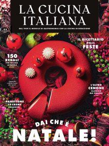 La Cucina Italiana magazine cover