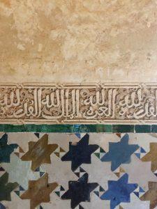 Alhambra tour Musement details