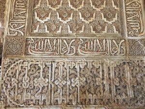 Alhambra tour Musement Kufic